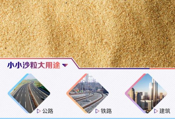 砂石生产线如何配置?云南地区有